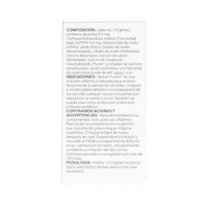 OPTIVE FUSION SOLUCION OFTALMICA 10 ML
